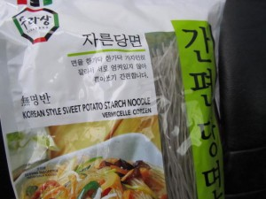 Korean Style Sweet Potato Noodle
